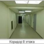 аренда офиса Королева коридор