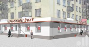 Банк, офис банка, филиал банка, отделение банка, здание банка