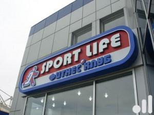 Спортзал, спортивный центр, фитнес, фитнес клуб, фитнес центр