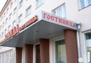 гостиница, отель, мотель, общежитие, хостел, проживание