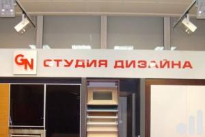 студия дизайна, дизайн завод, дизайн студия, офис фирмы по дизайну