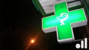 Аптека, аптечный киоск, аптечный пункт, сеть аптек