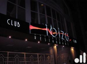 клуб, ночной клуб