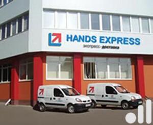Курьерская служба, почтовая доставка, служба доставки