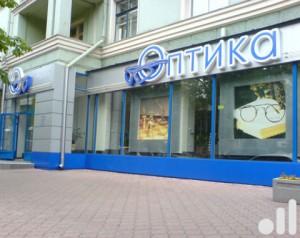 оптика, салон оптики, магазин оптики