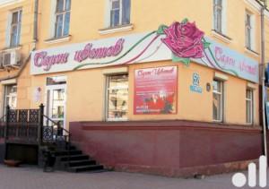 цветочный магазин, салон цветов, магазин цветы
